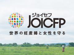 JOICFP