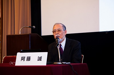 阿藤誠教授が『世界人口白書 2012』の解説を行った