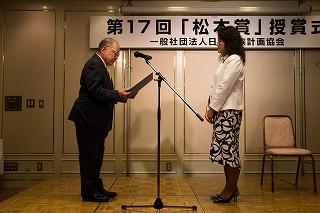 授賞の栄誉を受ける種部恭子氏(左は日本家族計画協会の近泰男会長)