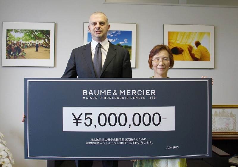 baume_and_mercier_01