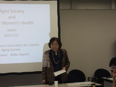樋口恵子先生のレクチャー、女性の支援こそが課題である