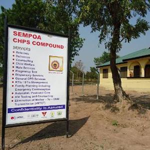 センポアCHPS診療所と、提供するサービスを明記した看板