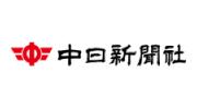 株式会社 中日新聞社 名古屋ウィメンズマラソン