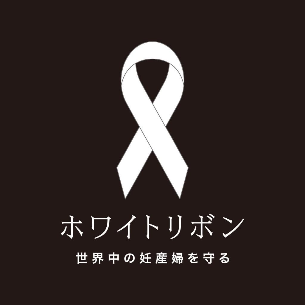 WR_kana_logo_bw