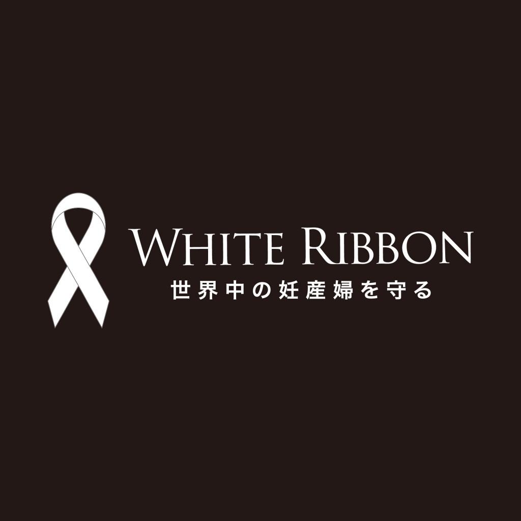 WR_logo_bw