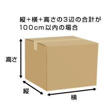 dan_box