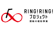ring_ring_project