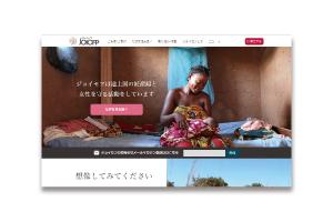 web_mypage