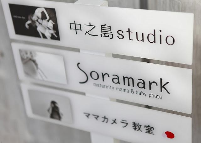 soramark1