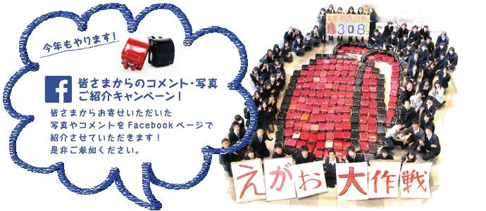 facebook_c1