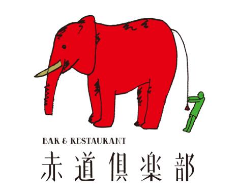 sekidokurabu
