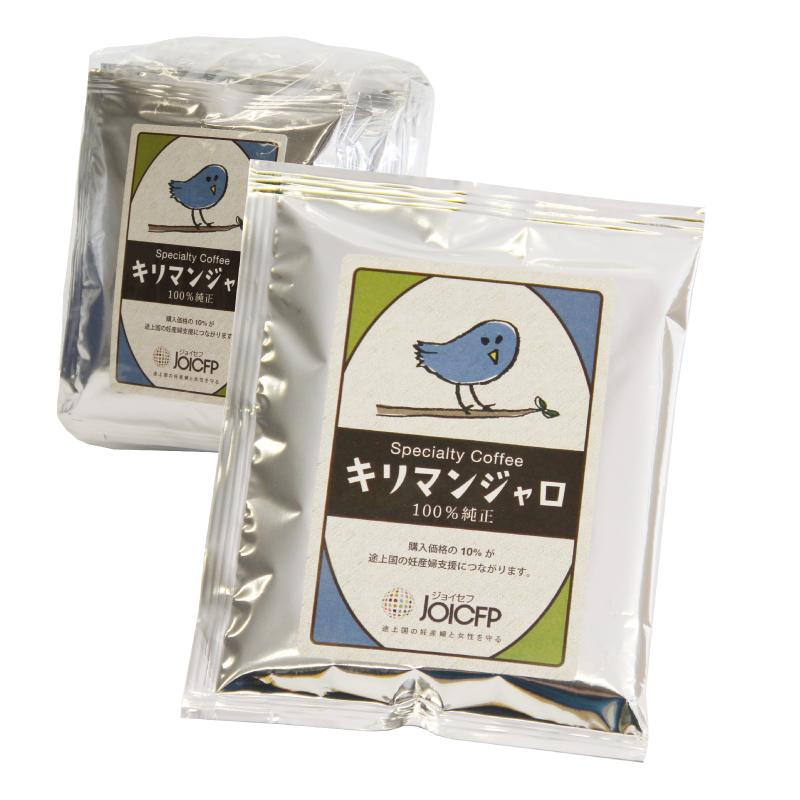 coffee_pack