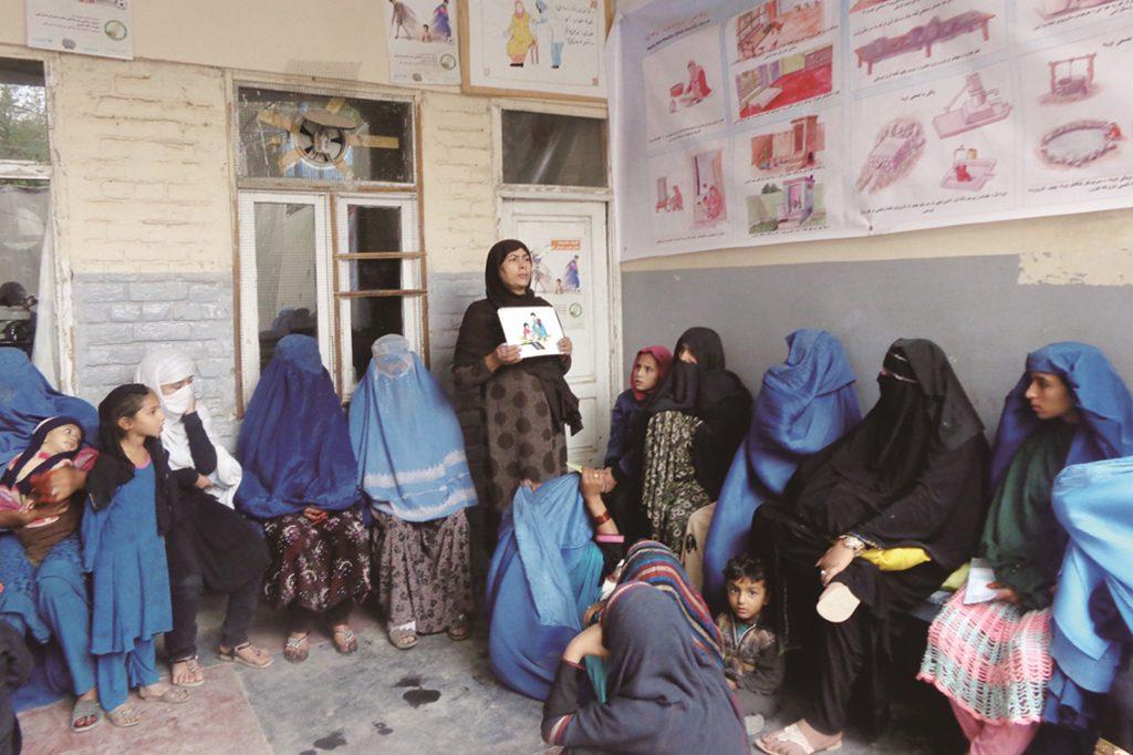 s-afgan02