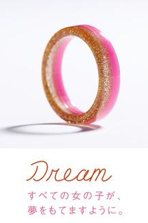 Dream フューシャピンク×ゴールドラメ