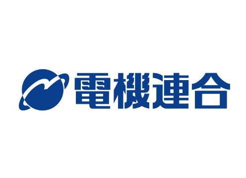 全日本電機・電子・情報関連産業労働組合連合会