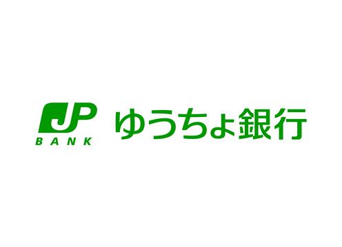 株式会社ゆうちょ銀行