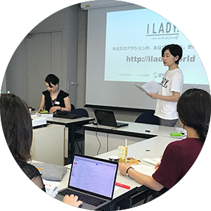 日本の若者向けの研修